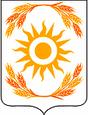 Алтайский институт государственных закупок